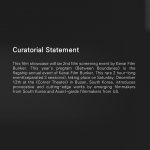 Curatorial Statement